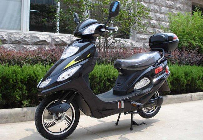 GIO PB710 350w 500w